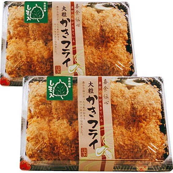 しそかきフライ 大粒10粒 シソかきフライ は刻んだシソを混ぜて作り上げました。 goko-h 03