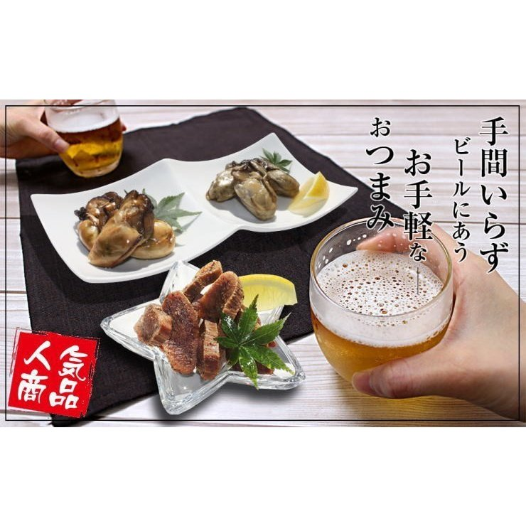 牛タン・牡蠣おつまみ3p  塩味牛たん・燻製かき・炙り牡蠣 人気のおつまみ 仙台名産 メール便 送料無料 goko-h 03