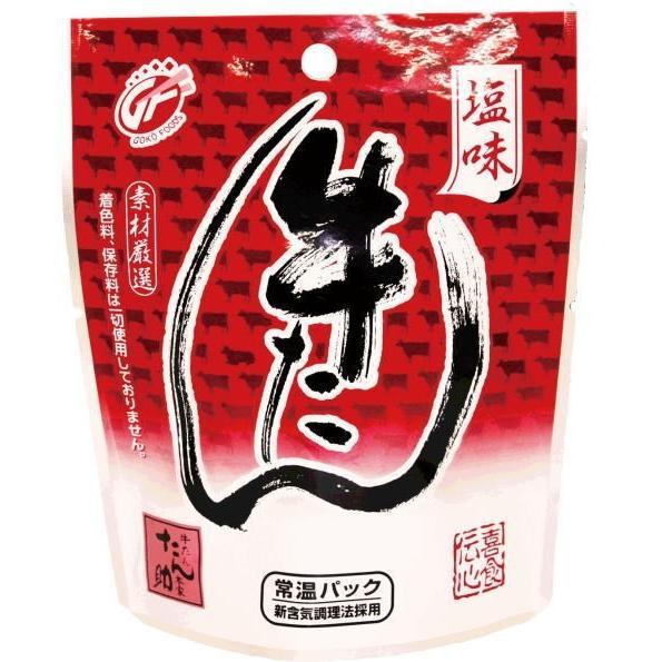 牛タン・牡蠣おつまみ3p  塩味牛たん・燻製かき・炙り牡蠣 人気のおつまみ 仙台名産 メール便 送料無料 goko-h 05