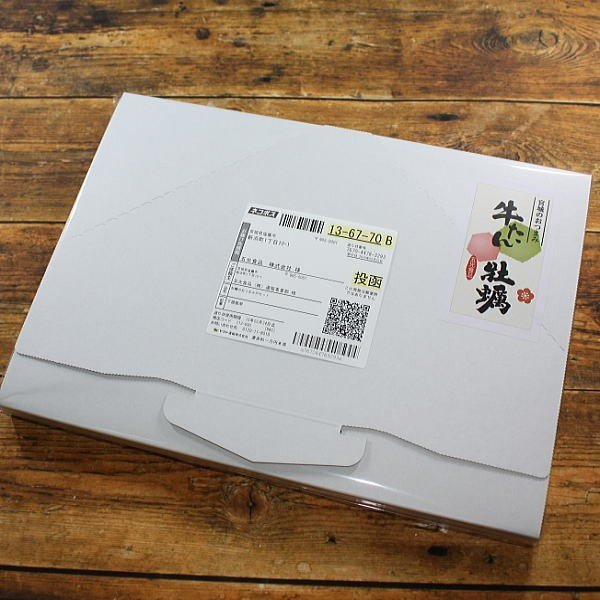 牛タン・牡蠣おつまみ3p  塩味牛たん・燻製かき・炙り牡蠣 人気のおつまみ 仙台名産 メール便 送料無料 goko-h 10
