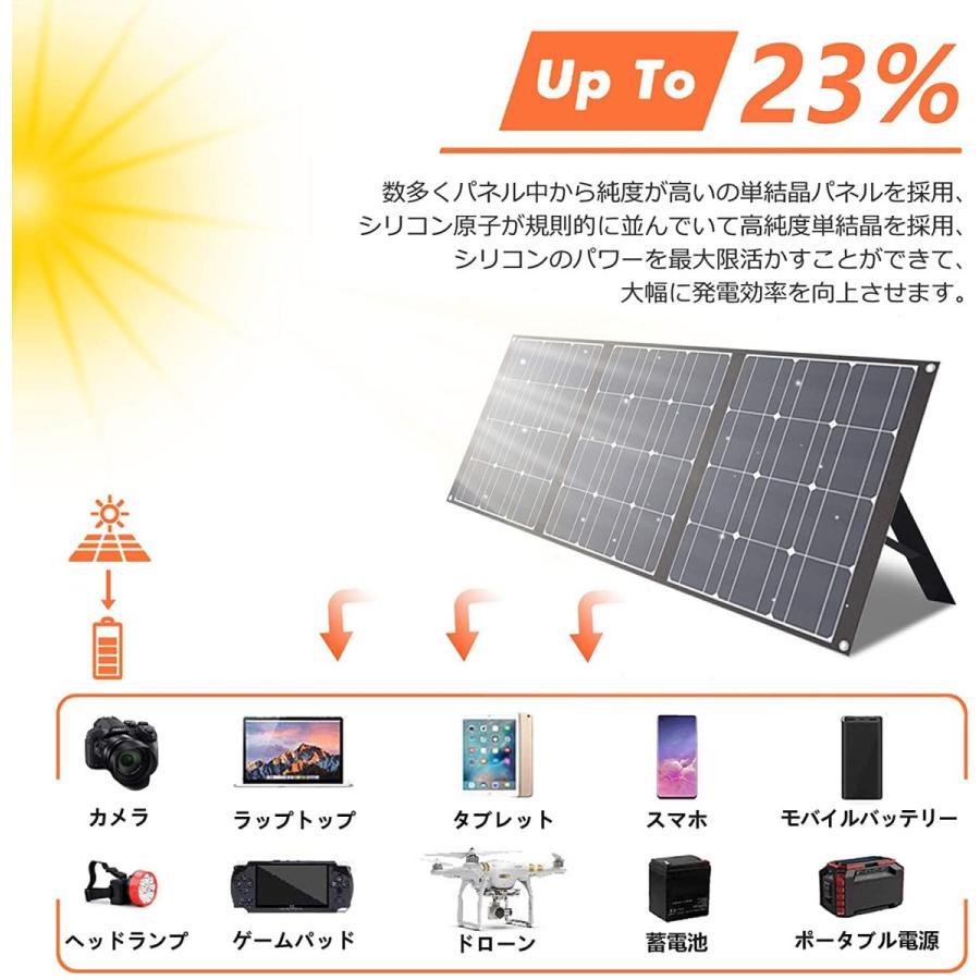 ソーラーパネル 100W ソーラーチャージャー 発電機 太陽光発電 DC出力/USB出力 防災 急速充電 折り畳み式 高変換効率/超薄型 お中元 ギフト gokurakudo1 02