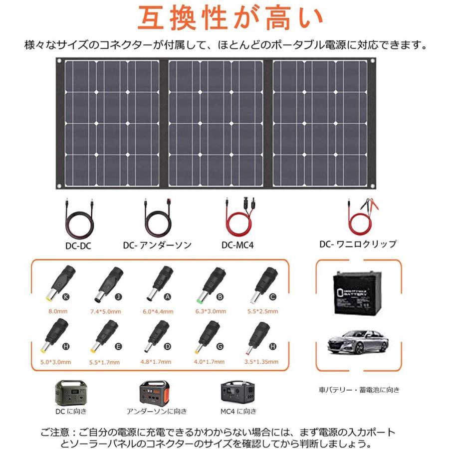 ソーラーパネル 100W ソーラーチャージャー 発電機 太陽光発電 DC出力/USB出力 防災 急速充電 折り畳み式 高変換効率/超薄型 お中元 ギフト gokurakudo1 04