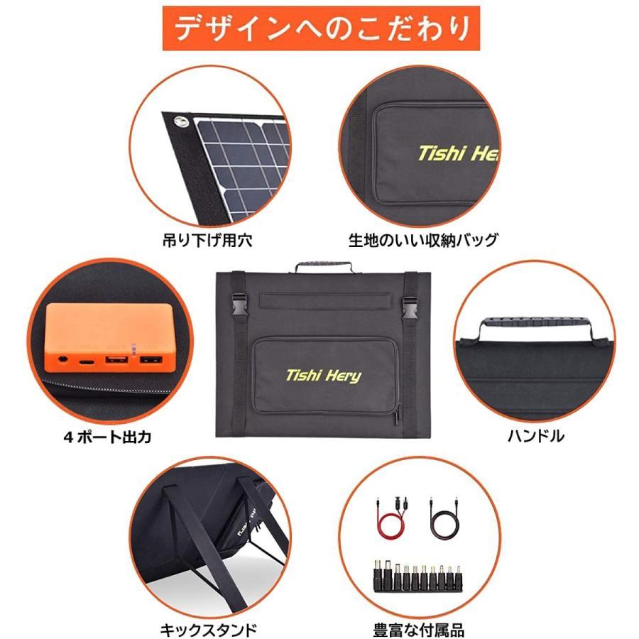 ソーラーパネル 100W ソーラーチャージャー 発電機 太陽光発電 DC出力/USB出力 防災 急速充電 折り畳み式 高変換効率/超薄型 お中元 ギフト gokurakudo1 05
