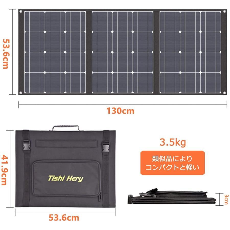 ソーラーパネル 100W ソーラーチャージャー 発電機 太陽光発電 DC出力/USB出力 防災 急速充電 折り畳み式 高変換効率/超薄型 お中元 ギフト gokurakudo1 06