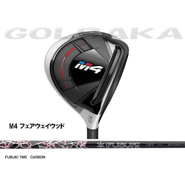 【新品】テーラーメイド M4 フェアウェイウッド FUBUKI TM5シャフト