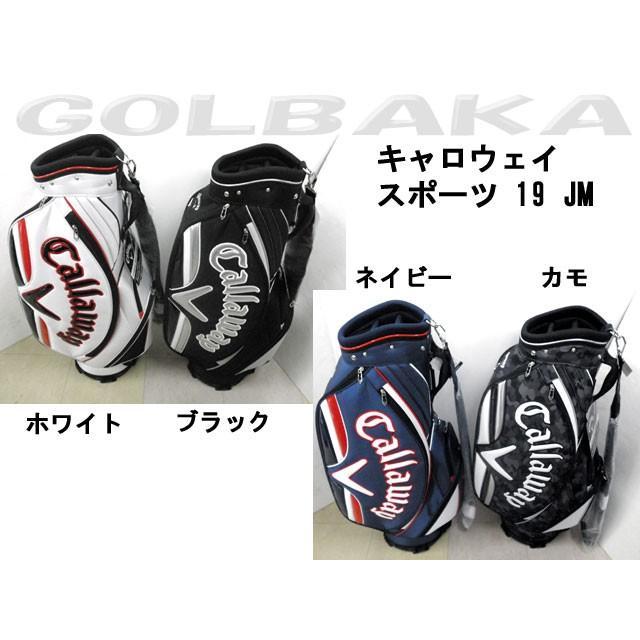 【新品】 【メンズ】 キャロウェイ スポーツ 19 JM キャディバッグ
