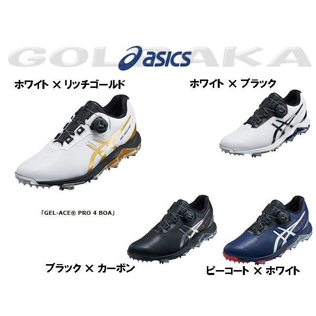 【新品】【メンズ】【ゴルフシューズ】asics/アシックス GEL-ACE PRO4 Boa 1113A002 ピーコート×ホワイト