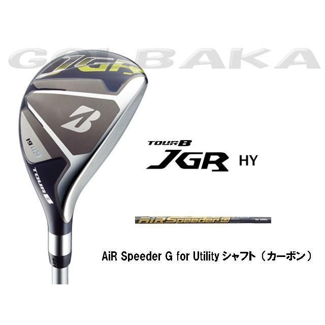 【新品】ブリヂストンゴルフ ツアーB JGR ユーティリティ AiR Speeder G for Utilityシャフト(カーボン) 1-87435 4-79742