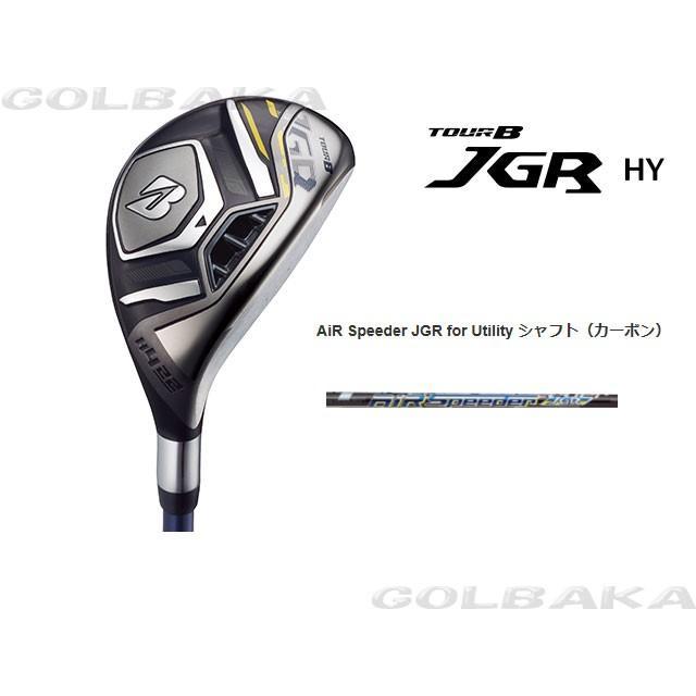 割引発見 【新品】ブリヂストン ツアーB JGR HY ユーティリティ  AiR Speeder JGR for Utility シャフト(カーボン), NAKED-STORE b45eb4df