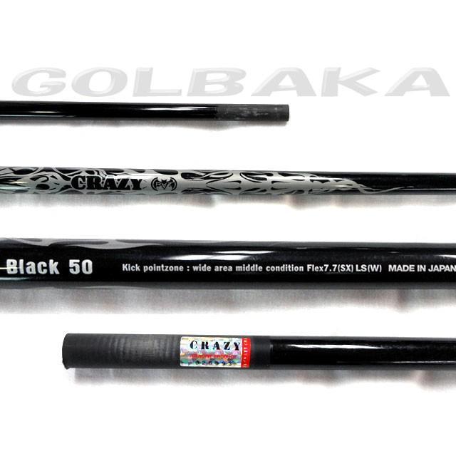 【中古】BC:【シャフトのみ】クレイジー  ブラック50/SX 長さ41.25インチ【18gw】