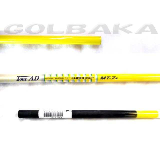 【中古】S:【シャフトのみ】グラファイトデザイン  TourAD MT-7/S 長さ45.75インチ【18gw】