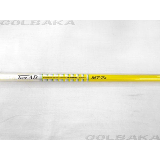 【中古】BC:【シャフトのみ】グラファイトデザイン TourAD MT-7/S 長さ43.5インチ