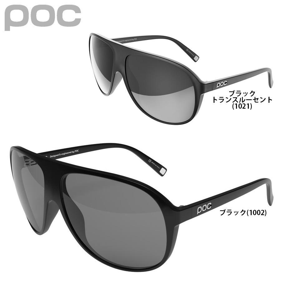 POC(ポック) DID サングラス ロードサイクリングに最適なサングラス (サイクルグラス)【返品交換不可】