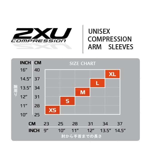 2XU MCS Elite Compression Arm Guard