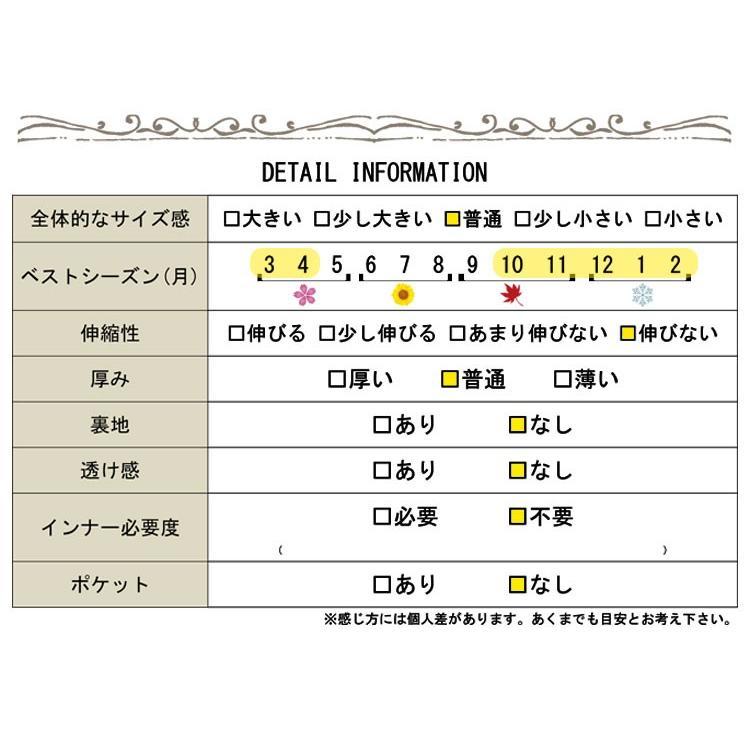 【アウトレット】 大きいサイズ レディース レディス ワンピース デニム タック フレア 長袖 ロング マリンボタン LL 2L 3L 4L 5L 13号 15号 17号 19号 オフホワ gold-japan 18