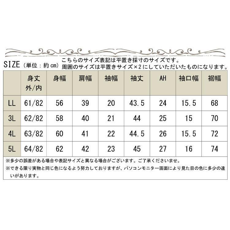 大きいサイズレディース チュニック ZIPカーデフェイクボーダー切替えチュニック フェイクレイヤード 夏新作 LL 2L 3L 4L 5L ブラック ゴールドジャパン gold-japan 19