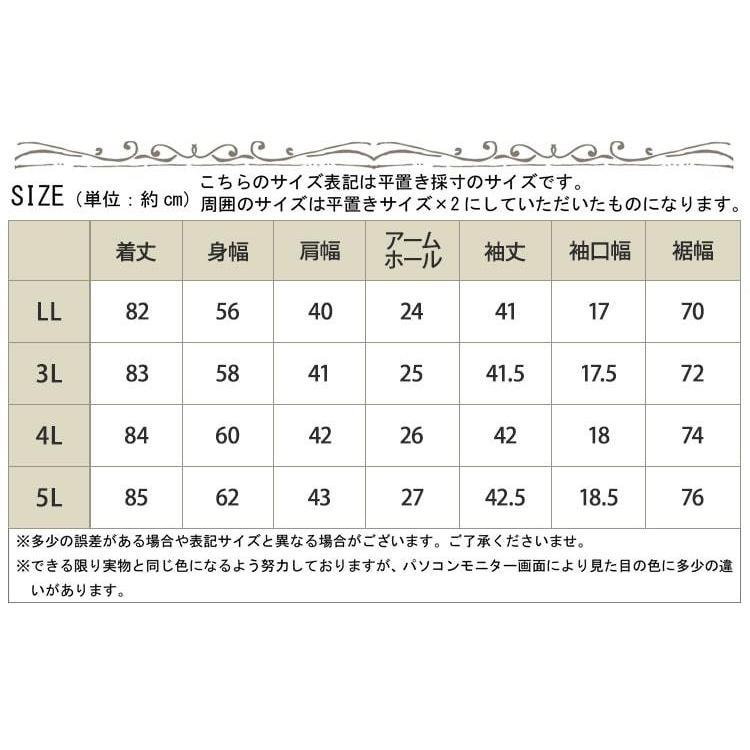 大きいサイズ レディース チュニック 胸刺繍フェイクチュニック フェイクレイヤード 2way 夏新作 LL 2L 3L 4L 5L ネイビー チャコール ゴールドジャパン|gold-japan|19
