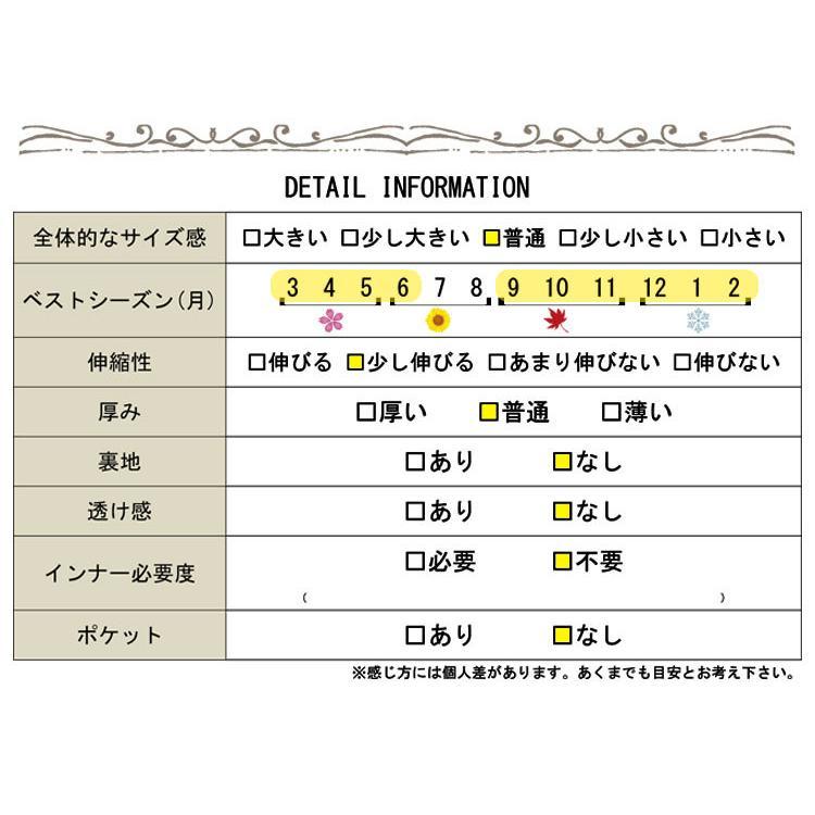 大きいサイズ レディース チュニック 胸刺繍フェイクチュニック フェイクレイヤード 2way 夏新作 LL 2L 3L 4L 5L ネイビー チャコール ゴールドジャパン|gold-japan|20