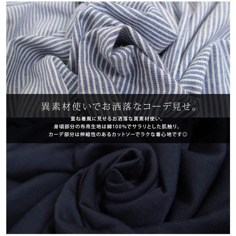 大きいサイズ レディース チュニック 胸刺繍フェイクチュニック フェイクレイヤード 2way 夏新作 LL 2L 3L 4L 5L ネイビー チャコール ゴールドジャパン|gold-japan|08