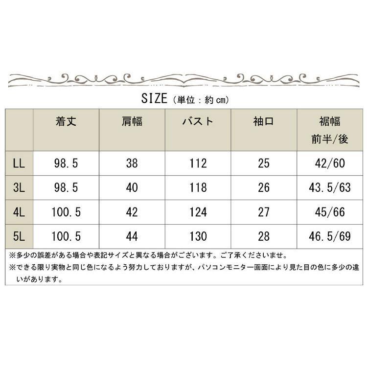 大きいサイズレディース コート ジャケット ウエストリボン付きロングジレ ジレ ベスト ロングジレ 夏新作 LL 2L 3L 4L 5L ブラック ゴールドジャパン|gold-japan|19