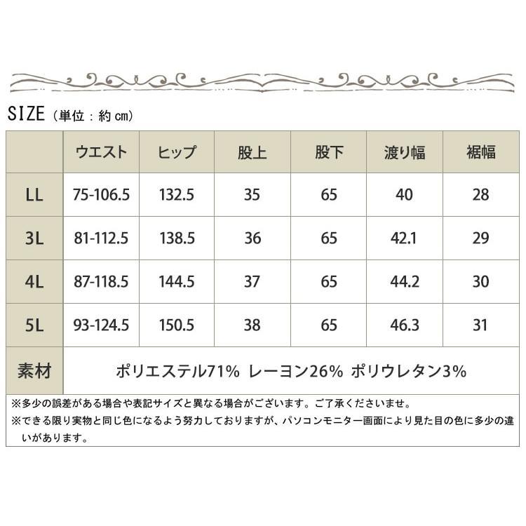 大きいサイズ レディース パンツ ワイドパンツ タック ウエストゴム ベルト ポケット 秋コーデ 春 秋 冬 LL 2L 3L 4L 5L ブラウン グレージュ ブラック 黒|gold-japan|19