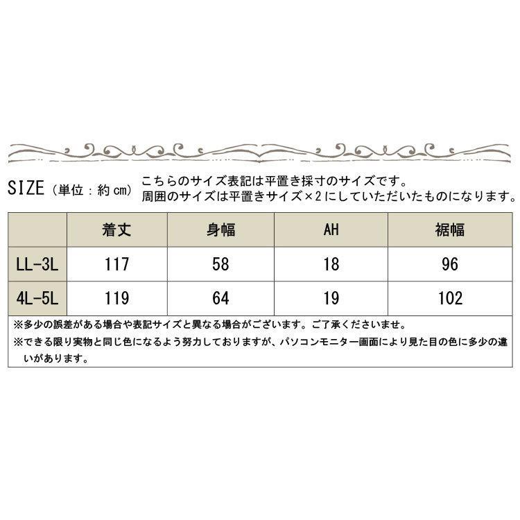 大きいサイズレディース ワンピース サイドベルト付きAラインフレアワンピース ワンピ 夏新作 LL 2L 3L 4L 5L モカ ブラック チャコール ゴールドジャパン|gold-japan|19
