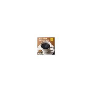 【全国送料無料】 コーヒー豆  お試し 1000円ぽっきり ドリップコーヒー 20p ポイント消化|goldcoffee|02