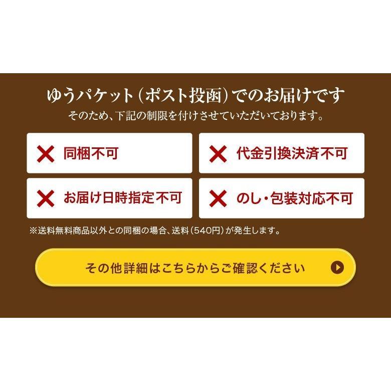 【全国送料無料】 コーヒー豆  お試し 1000円ぽっきり ドリップコーヒー 20p ポイント消化|goldcoffee|05
