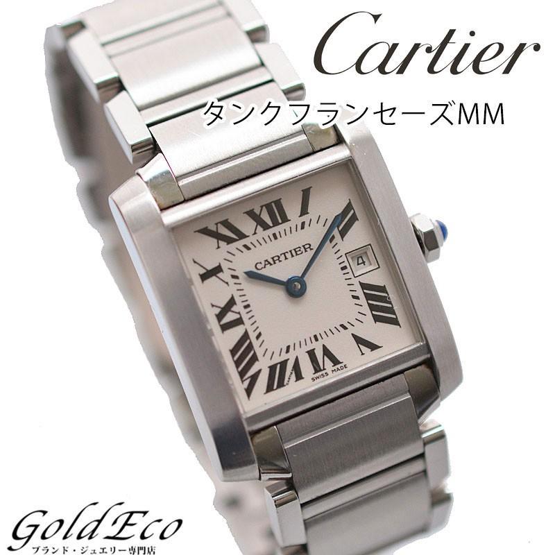 【おまけ付】 カルティエ タンクフランセーズMM メンズ 腕時計 SS クォーツ SS アイボリー文字盤 腕時計 クォーツ W51011Q3SS Cartier, せんべい造り百年 幸煎餅:2834d8cf --- airmodconsu.dominiotemporario.com