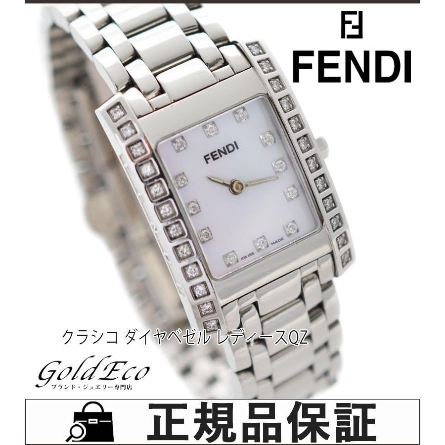 割引 FENDI フェンディ クラシコ 7000Lレディース腕時計 クォーツ FENDI ダイヤベゼル フェンディ 12Pダイヤシェル文字盤 シルバー クラシコ/ステンレス, アクセソワール:f89a0c55 --- airmodconsu.dominiotemporario.com
