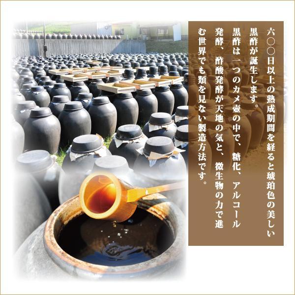 【ポイント7倍・送料無料】ゴールド黒酢 200ml 化粧箱3本セット goldkurozu 04