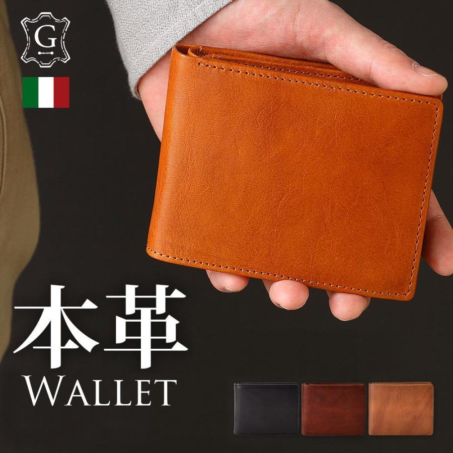 メンズ 財布 本革 二つ折り イタリア イタリアン レザー 小銭入れ シンプル 祝い プレゼント ギフト 植物タンニン 父の日 goldmen