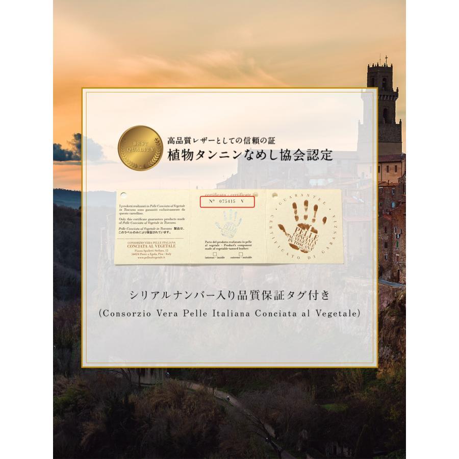 メンズ 財布 本革 二つ折り イタリア イタリアン レザー 小銭入れ シンプル 祝い プレゼント ギフト 植物タンニン 父の日 goldmen 06