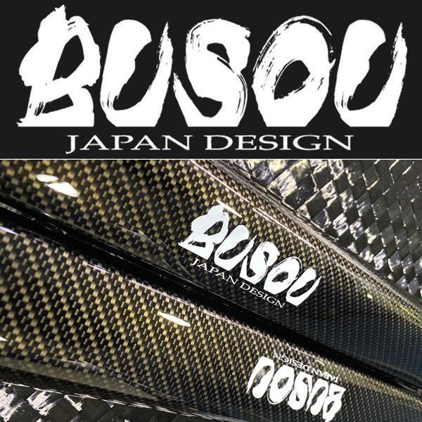 BUSOU ( ブソウ ) 正規販売店 ノート E12 フロント キッキングプレート BNI0032C カーボンタイプ goldrush-store 02