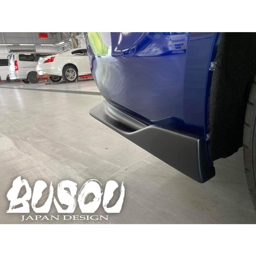 BUSOU ( ブソウ ) 正規販売店 スカイライン V37 (2019/7モデル) エアロ リアサイドスポイラー マットブラック BSL0005MB|goldrush-store|03