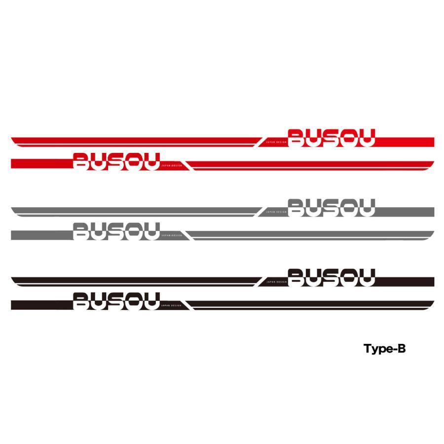 BUSOU ( ブソウ ) 正規販売店 サイドデカール Type-B goldrush-store