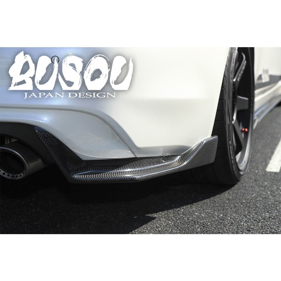 BUSOU ( ブソウ ) 正規販売店 スカイライン V37 (2019/7モデル) エアロ リアサイド・センタースポイラー セット カーボンタイプ|goldrush-store|02