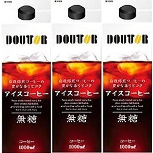 ドトールコーヒーリキッドコーヒー無糖1L×3本|goldst
