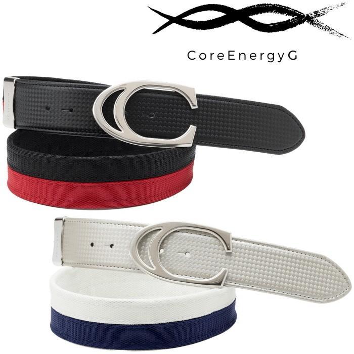 コアエナジーG ゴルフ ベルト リバーシブル コアテクノロジー CORE ENERGY G 〜スイングが加速する、体幹サポートベルト〜