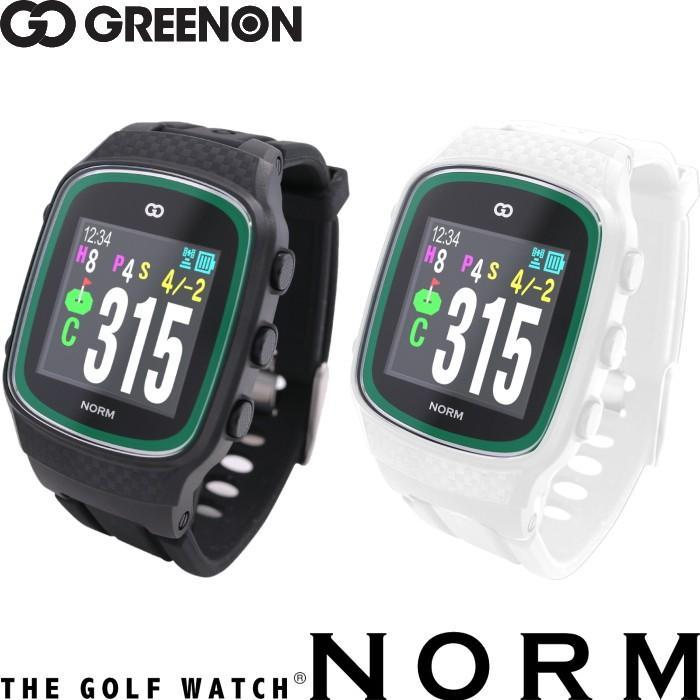 緑 On グリーンオン ザ・ゴルフウォッチ ノルム THE GOLF WATCH NORM G015B/G015W 【腕時計型ゴルフナビ/GPSキャディー/スマホ連動】