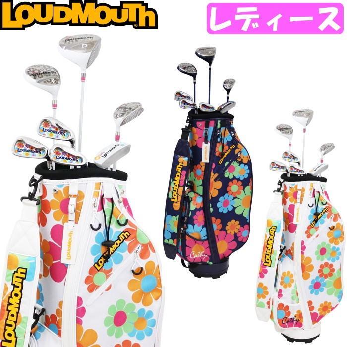 経典ブランド Loudmouth ラウドマウス Loudmouth LM-LS2018 レディースゴルフセット クラブ7本+キャディバッグ付, 90025:37137027 --- airmodconsu.dominiotemporario.com
