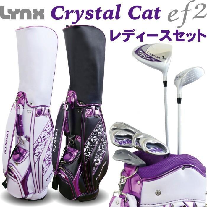 【上品】 Lynx リンクス リンクス クリスタルキャット ef2 (エフツー) レディースセット (エフツー) Lynx クラブ7本+キャディバッグ付, ミヤマエク:f062784e --- airmodconsu.dominiotemporario.com