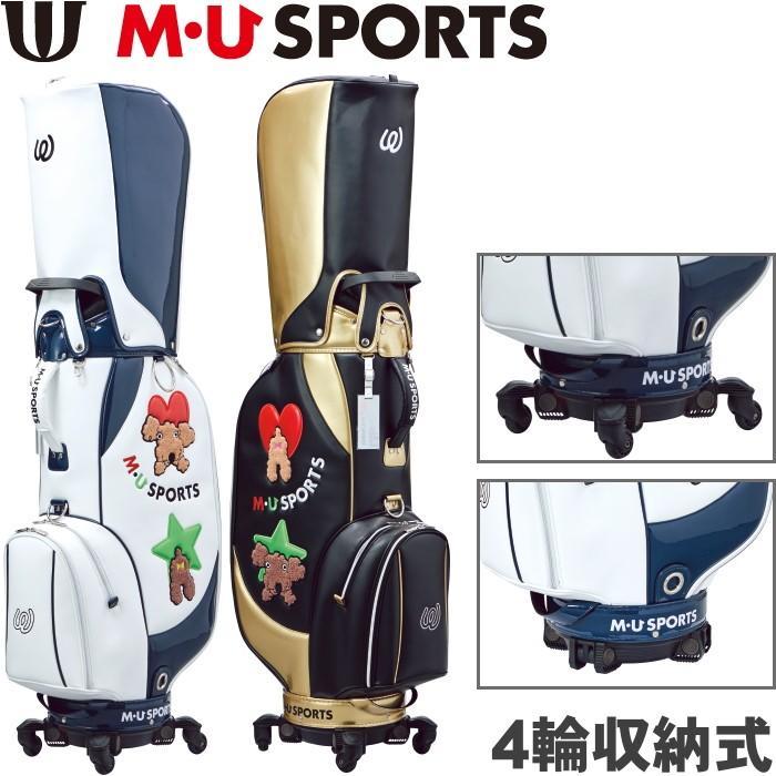 M・U SPORTS MUスポーツ 703W6104 キャディバッグ 4輪収納式ローラー