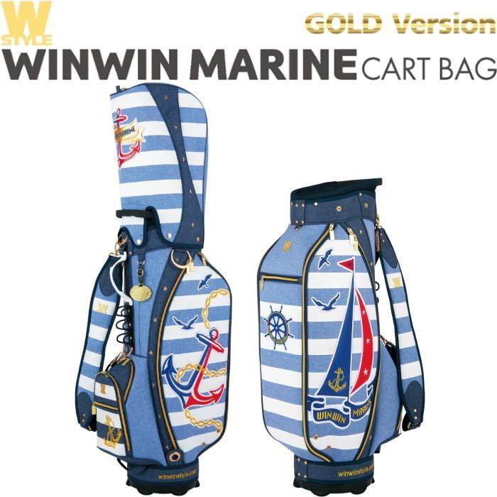 WINWIN STYLE ウィンウィンスタイル WINWIN MARINE カートバッグ/キャディバッグ ゴールド VERSION (W-STYLE/ユニセックスデザイン)