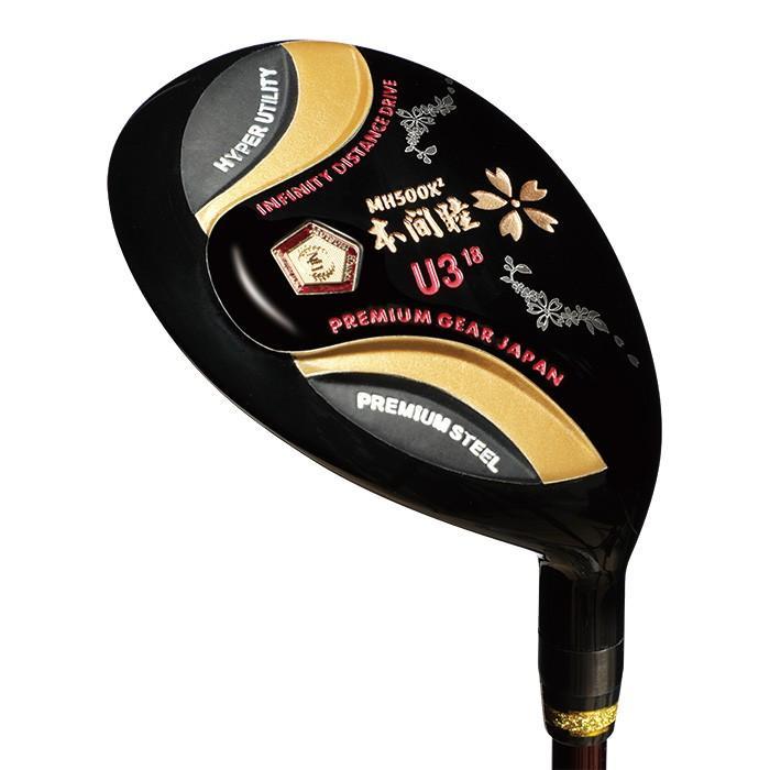 ムツミホンマ MH500X2 ユーティリティ ヘッドカバー付き シニア向け ゴルフクラブ ルール適合|golf-club|03