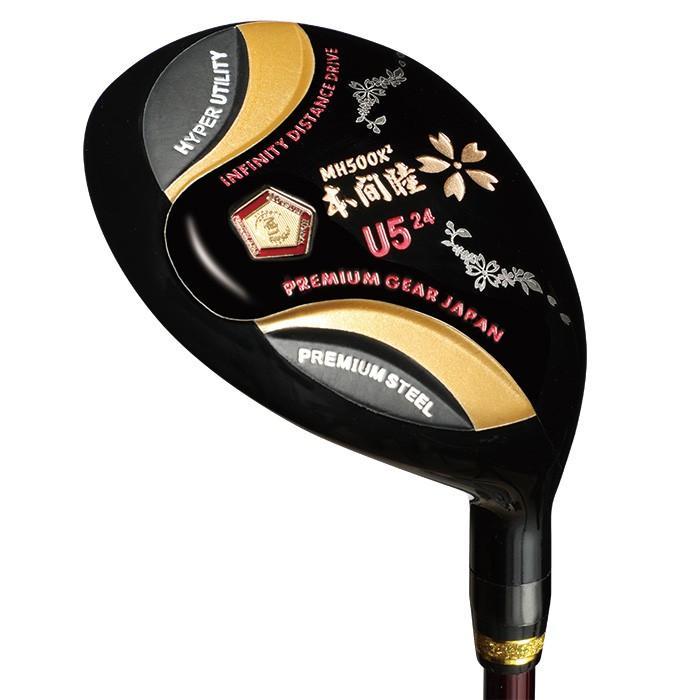 ムツミホンマ MH500X2 ユーティリティ ヘッドカバー付き シニア向け ゴルフクラブ ルール適合|golf-club|05