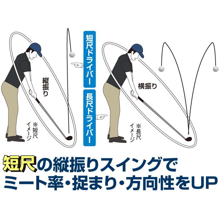 ムツミホンマ MH500X2 短尺 高反発ドライバー 非公認 シニア向け ゴルフクラブ 43.5インチ ルール不適合 golf-club 02