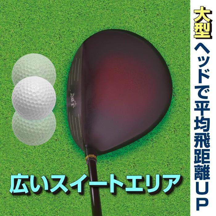 ムツミホンマ MH500X2 短尺 高反発ドライバー 非公認 シニア向け ゴルフクラブ 43.5インチ ルール不適合 golf-club 05