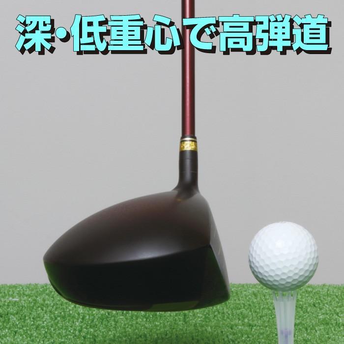 ムツミホンマ MH500X2 短尺 高反発ドライバー 非公認 シニア向け ゴルフクラブ 43.5インチ ルール不適合 golf-club 06