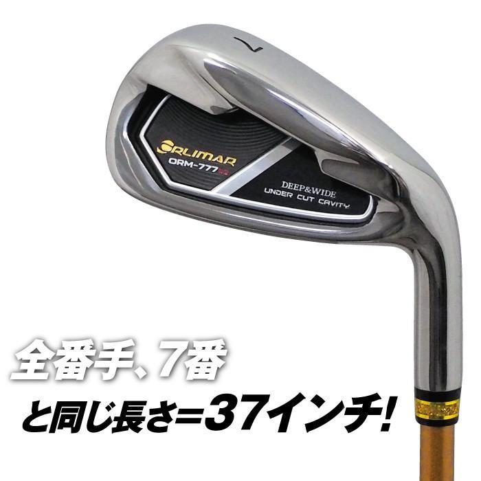 オリマー ORM777EZ ワンレングスアイアン6本セット|golf-club|02